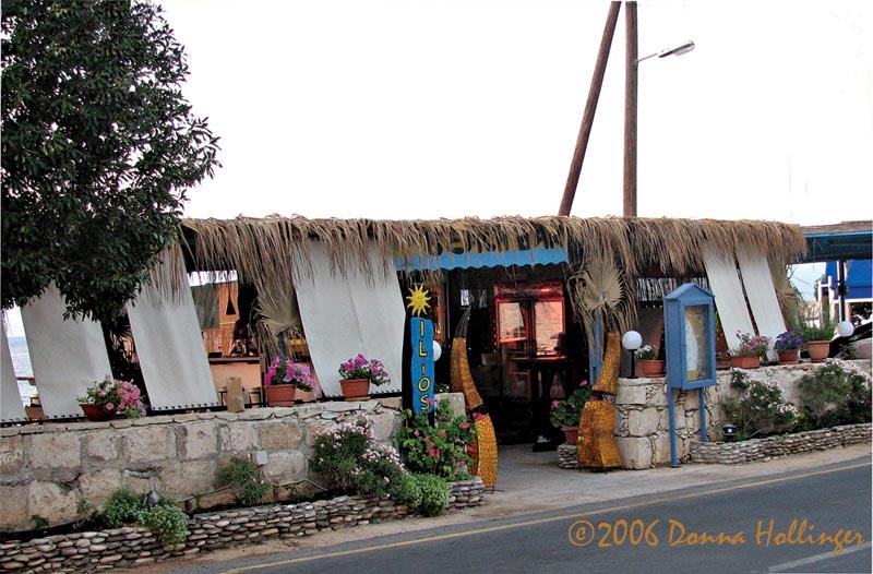 Cool Cafe Ilios