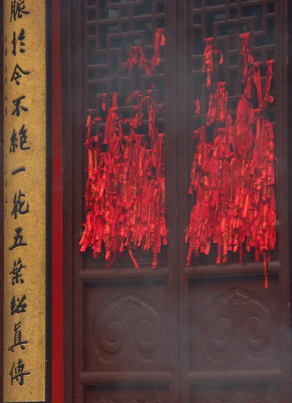 China2005-25.jpg