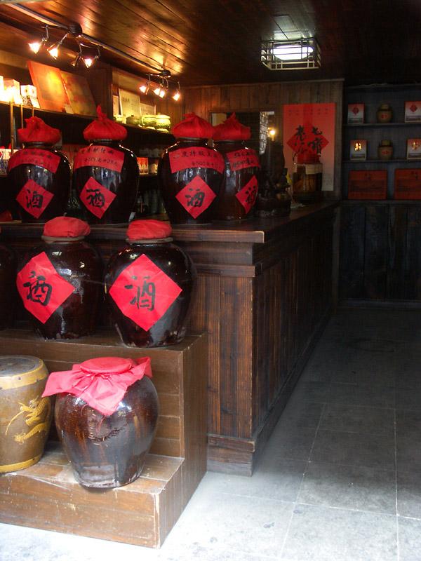 China2005-45.jpg