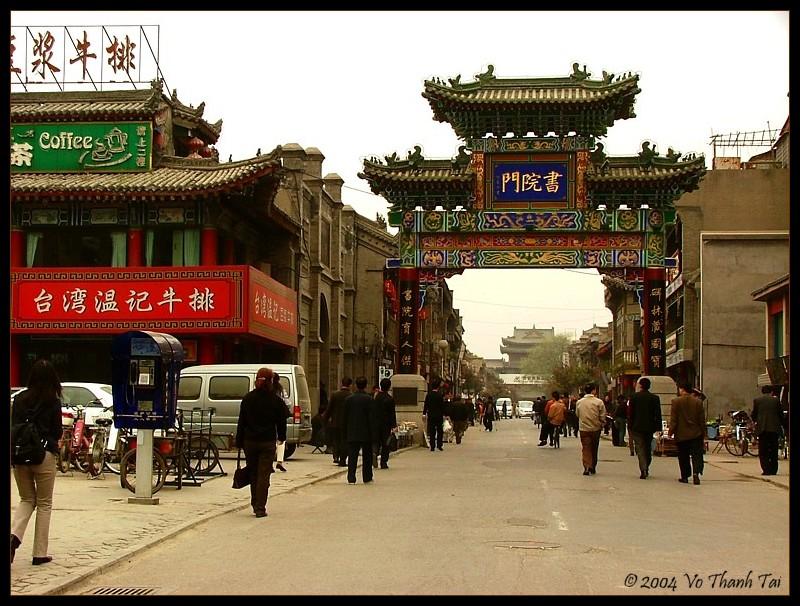 Gate to Shuyuanmen