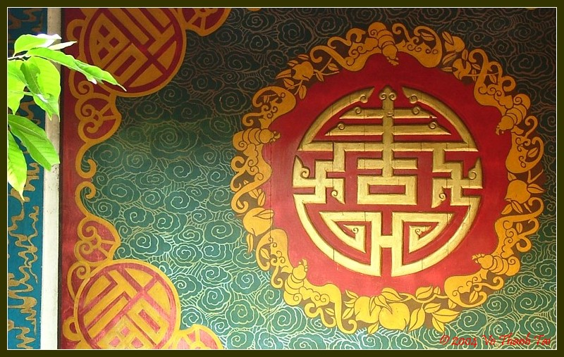 Wall decoration @Shibaozhai pagoda