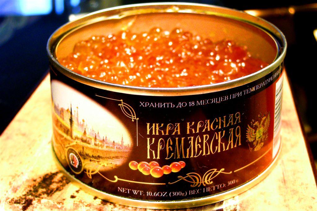 Kremlin Red Caviar,- Heavenly Tasty