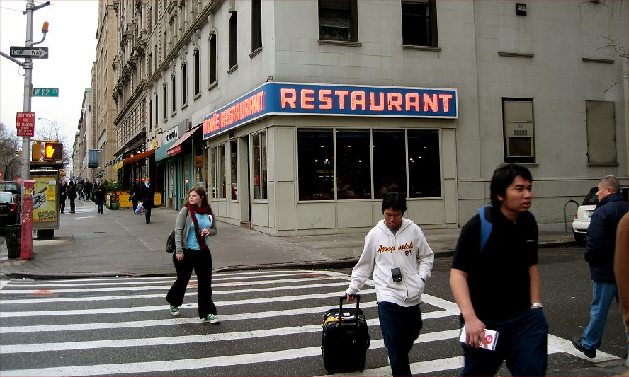 Just what you think it is - Seinfelds Diner