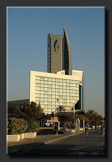 Sheraton Dubai Creek and Bank of Dubai