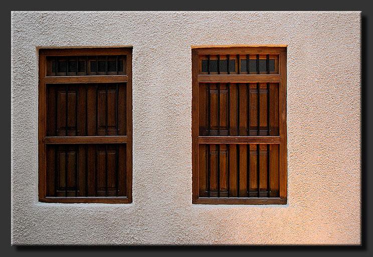Bastakiya Windows