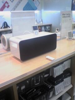 iPod HiFi in Ginza Applestore