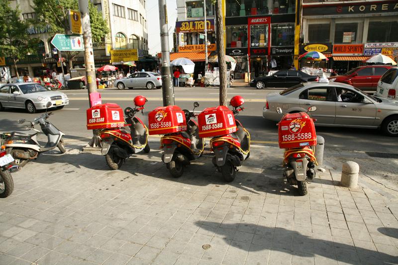 Itaewon Pizza Hut Delivery