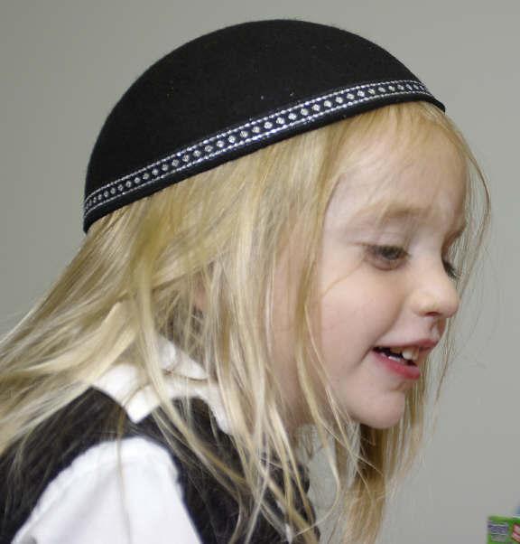 Shalom Upshernish