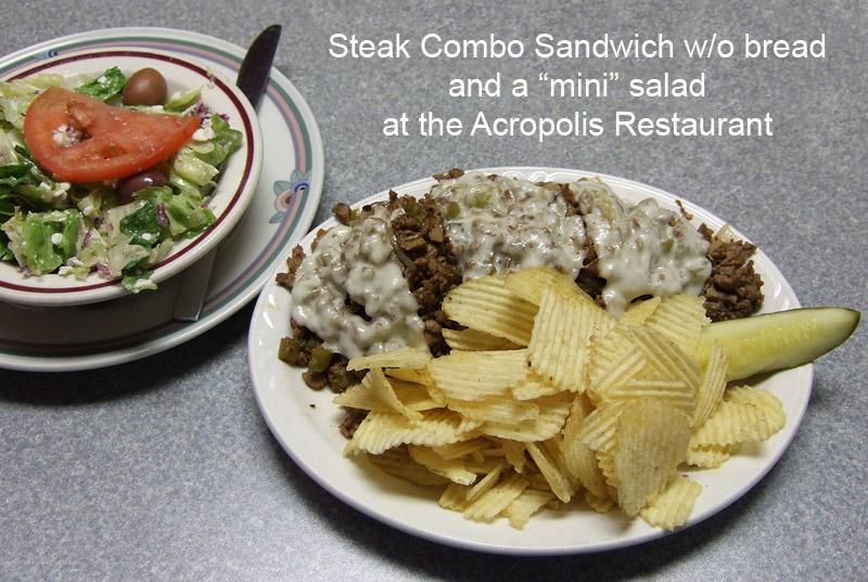 1328 Steak Combo