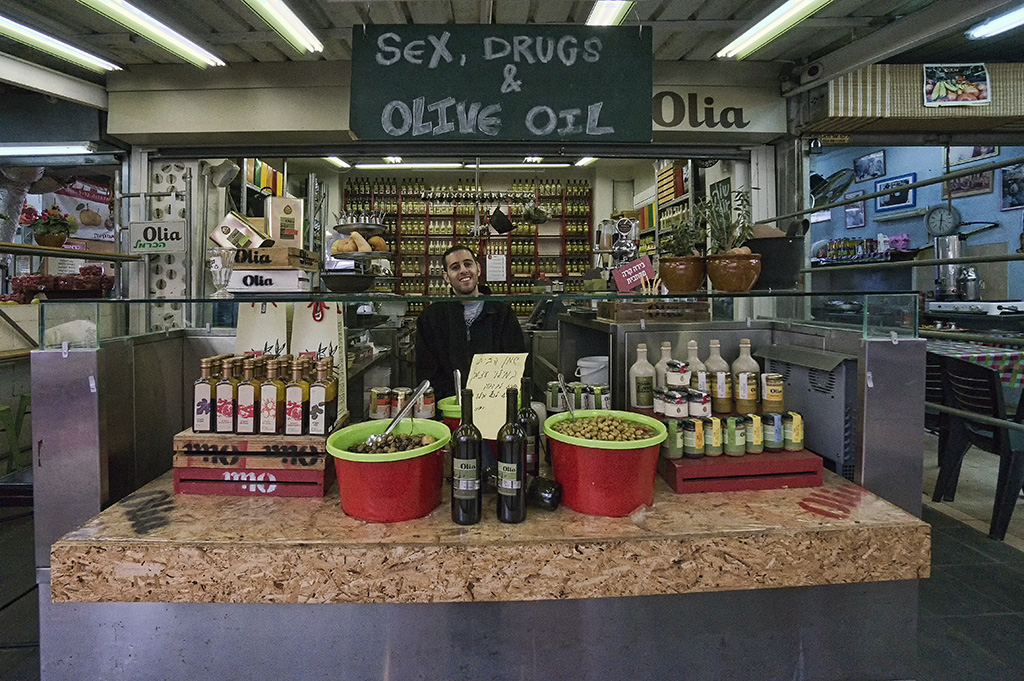 Sign at the Shuk.jpg