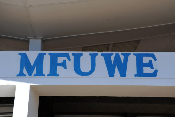 Mfuwe International Airport, Zambia (FLMF)