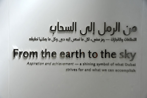 From the earth to the sky - Aspiration and achievement - a shining symbol of what Dubai strives for and what we can accomplish
