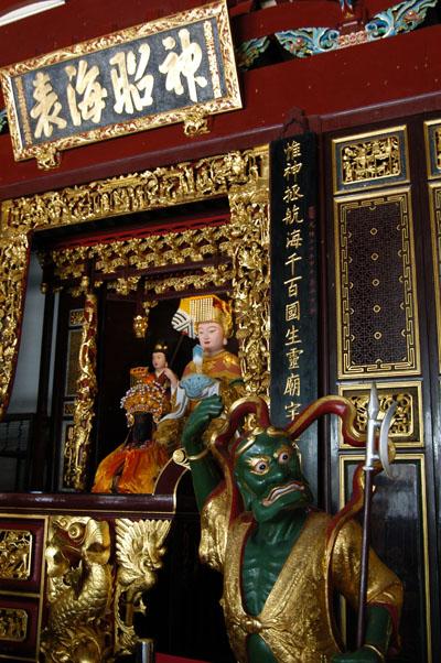 Main Hall, Thian Hock Keng Temple