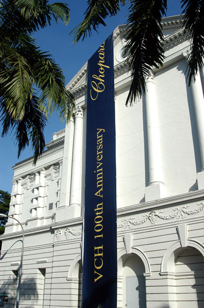 Victoria Theatre and Concert Hall 100th Anniversary