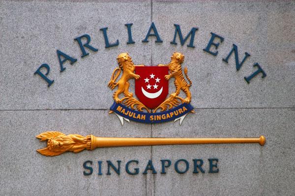 Singapore Parliament