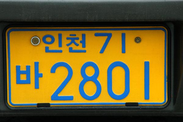 Incheon license plate