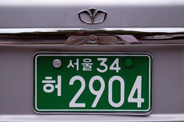 Seoul license plate