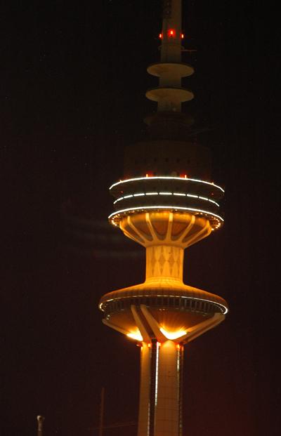 Liberation Tower, Kuwait City