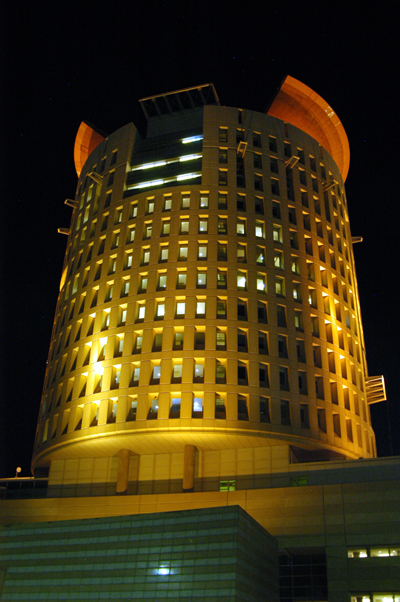 Kuwaiti Chamber of Commerce and Industry