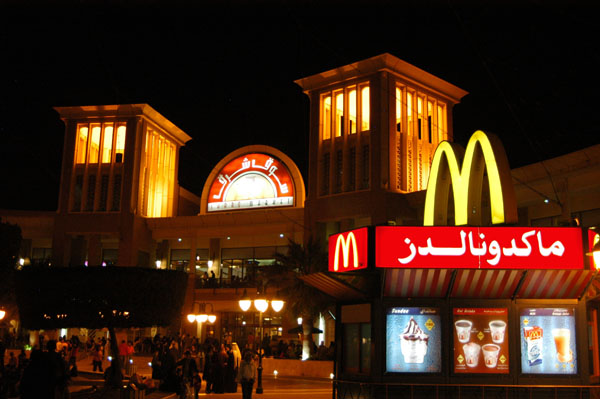 McDonalds is just one of many western food outlets at Sharq Markets food court