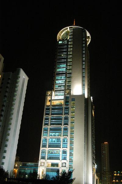 Dar al Awadi