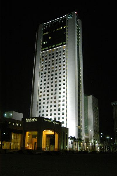 Arraya Centre, 130m, Kuwait City