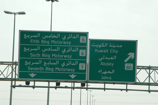 Kuwait City is surrounded by a series fo Ring Motorways