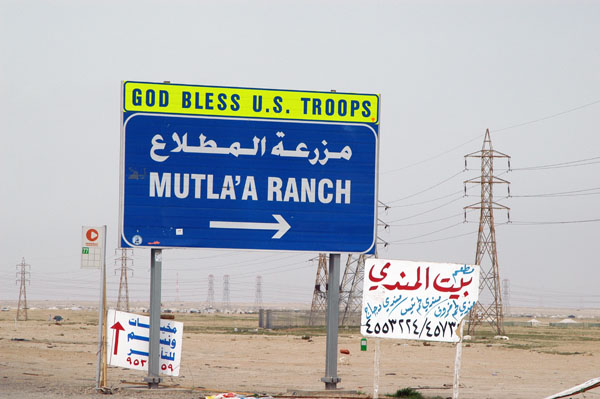 Multaa Ranch turnoff from Highway 80
