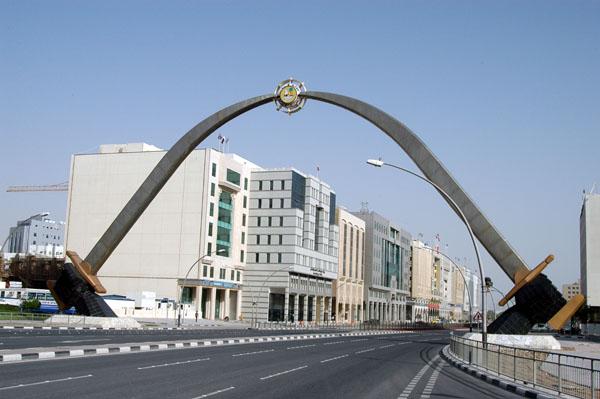 Sword Arch, Grand Hamad Street, Doha, Qatar