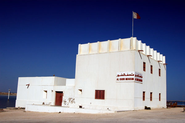 Fort of Al Khor, now a museum