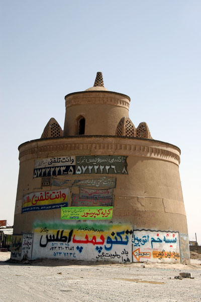 Pigeon tower, originally used to collect droppings for fertilizer