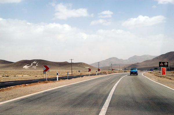 The road from Isfahan to Naein and Yazd