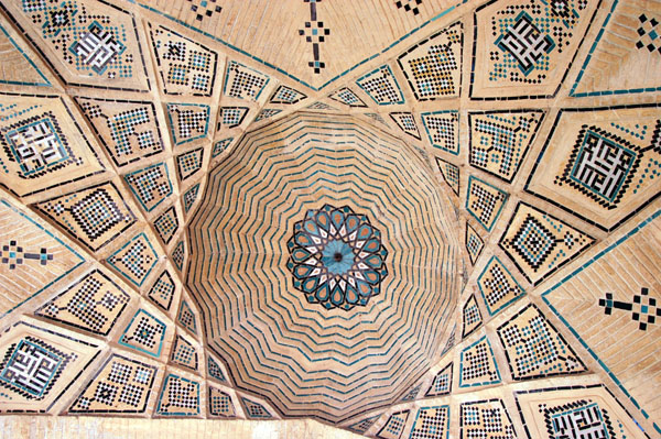 Ceiling of the north iwan