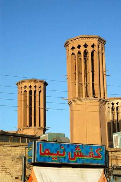 Windtowers of the Ab Anbar near Amir Chakhmaq