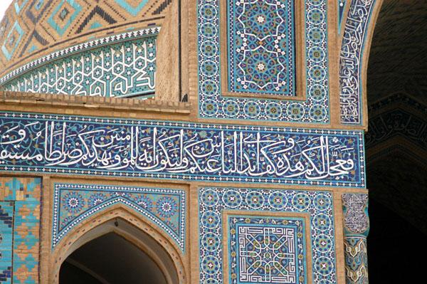 Calligraphic tilework, Jameh Mosque, Yazd
