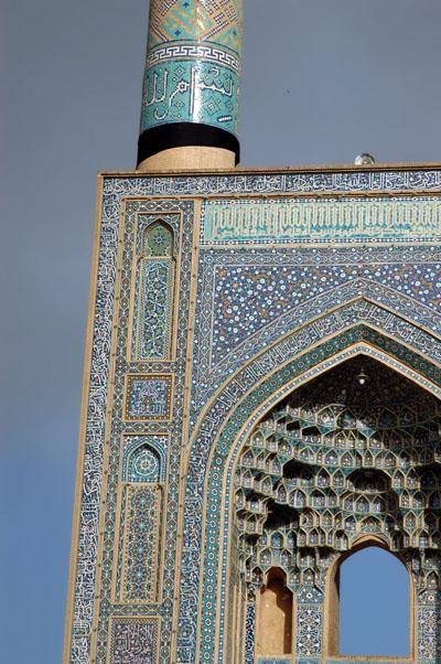 Eastern gate detail, Jameh Mosque, Yazd