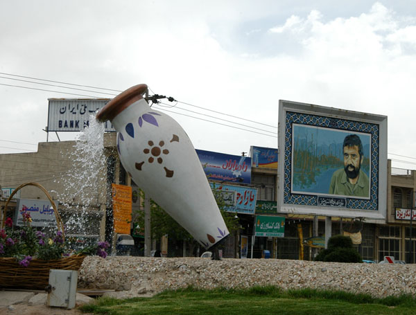 Water jug roundabout on the way out of Yazd to the southeast