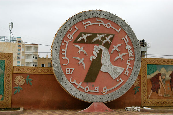 Monument to the 7th of November 1987, Kasserine
