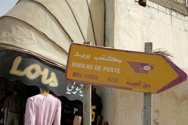 Bureau de Post, Douz, Tunisia