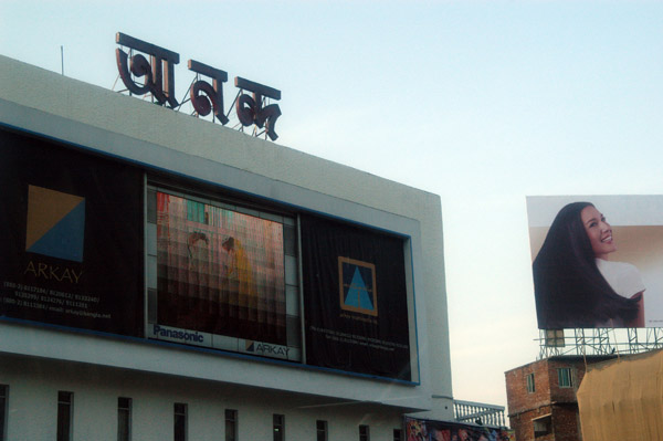 Giant TV at Farmgate, Dhaka
