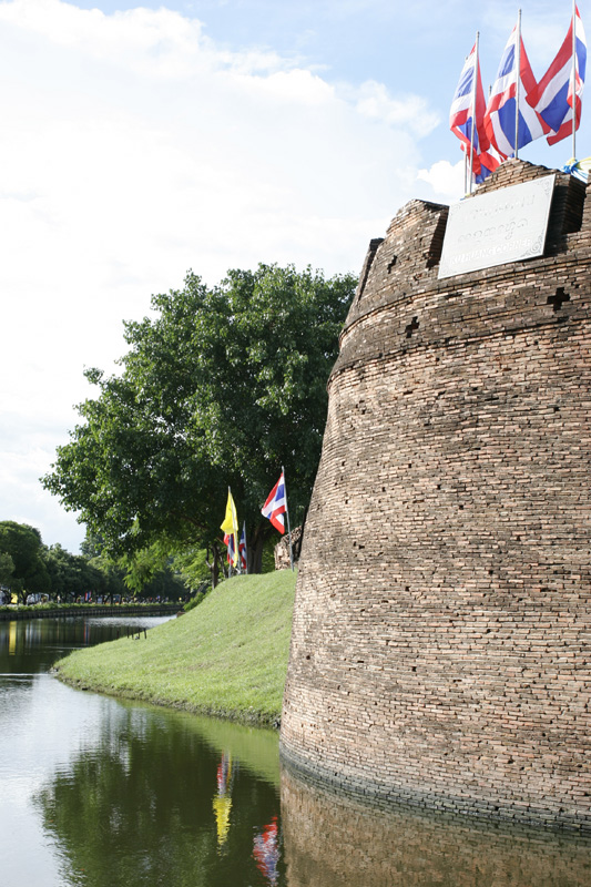 City Wall and Moat.jpg