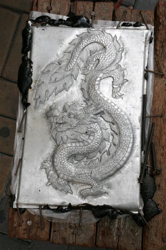 Metalworking Dragon in Progress.jpg