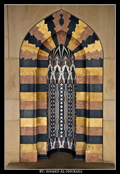 Islamic Art & decorations