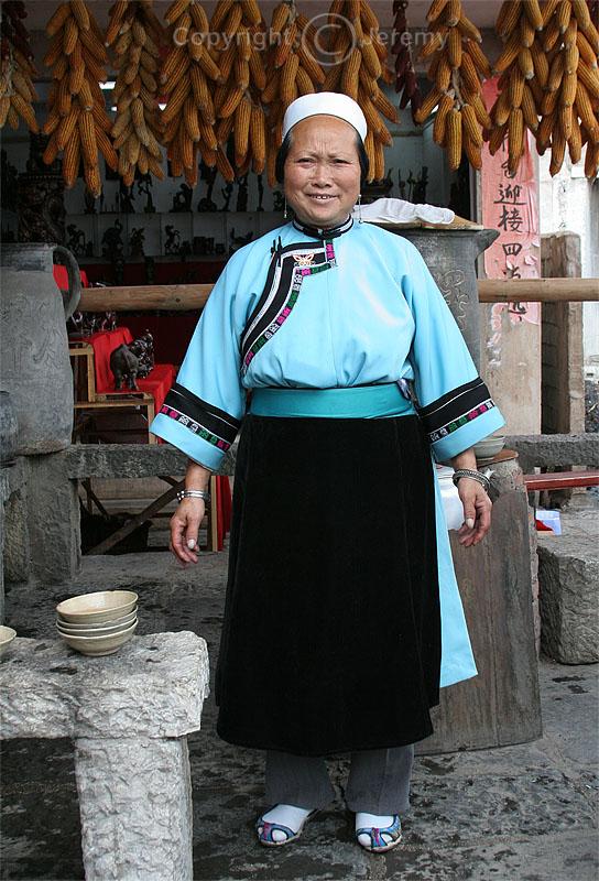 Tea-stall, Tianlong Tunpu (Oct 06)
