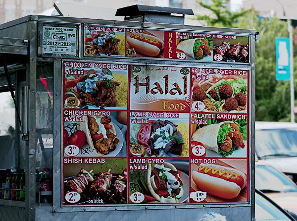 A Street Food Stall