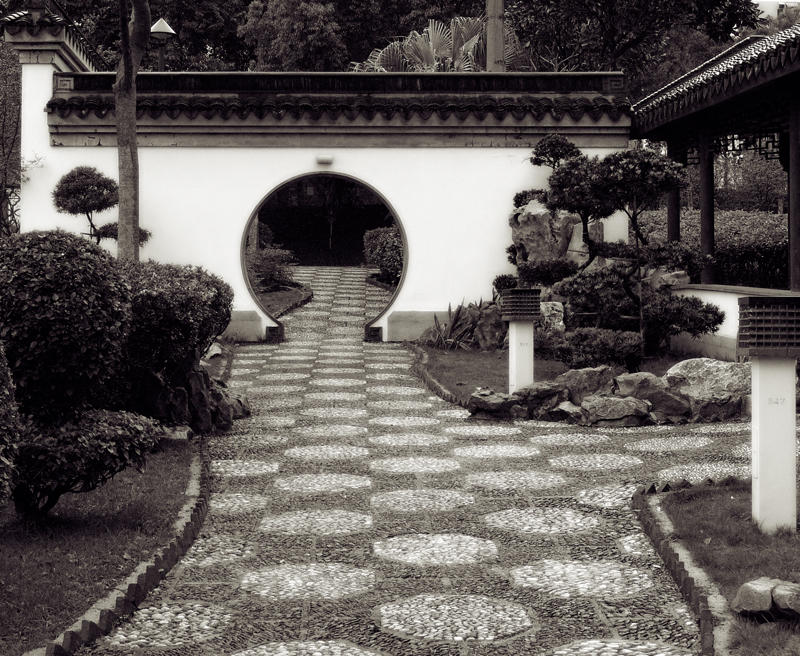 Moongate, Kowloon Walled City Park