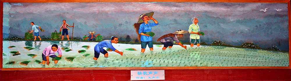 2113 Kam painting of rice planting.