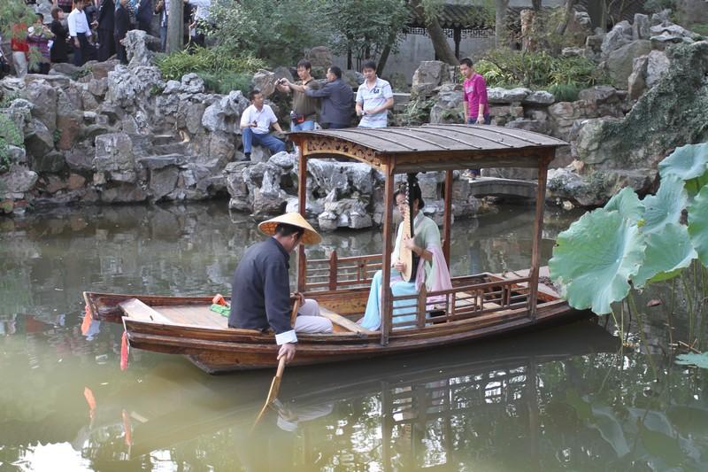 Suzhou opera artists