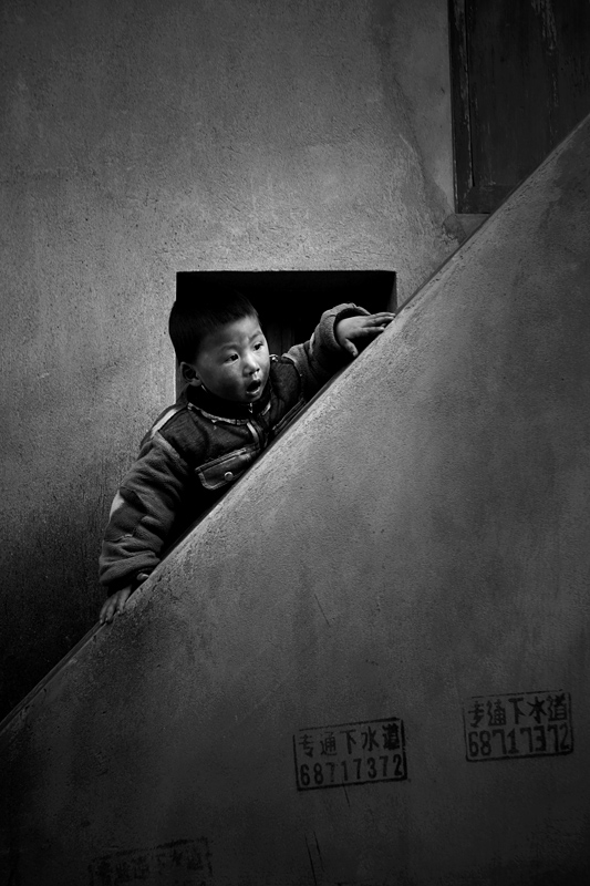 The Ascent, Shanghai, China, 2006