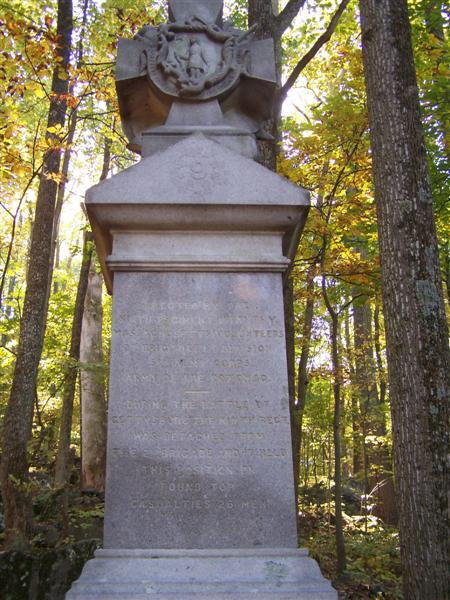 Gettysburg 069.jpg